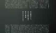 乃木坂大合集第十六弹
