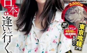 Young Jump 2018年第十五期