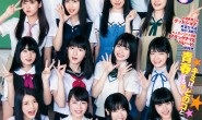 Young Jump 2018年第三十期