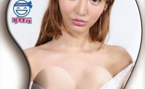 麻生希乳房鼠标垫