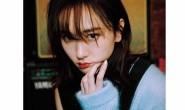 Nylon 2018年新垣结衣专题写真