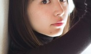 井桁弘恵『Dramatic』