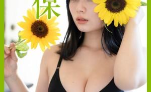 大久保桜子『いつでも満開』