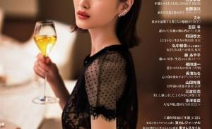 山下美月 × 川荣李奈 × 弘中绫香 × 三吉彩花