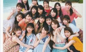 日向坂46写真集『立ち漕ぎ』