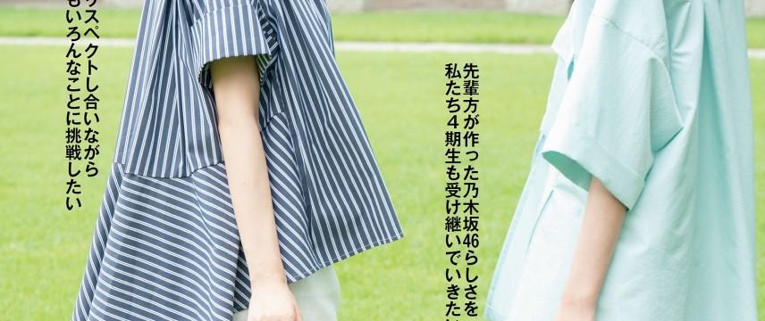 霓虹妹子写真专辑(第17弹)