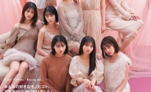 乃木坂46「2020秋季,女子的流行事物」