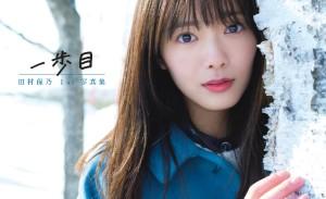 霓虹妹子写真专辑(第12弹)