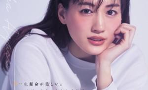 绫濑遥 × 本田翼