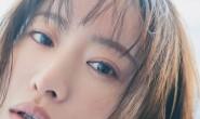 松本真理香 × 佐野日向子 × 广濑爱丽丝
