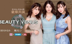 BEAUTY VENUS VII 三姐妹暑期降临