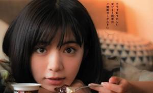 这个夏天、我想和池田依来沙一起吃冰淇淋。