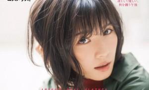 松冈茉优「凛然而温柔、在秋天的午后。」