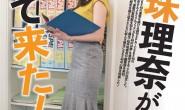 SKE48「大10年史」