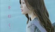 乃木坂46「泰国之旅」