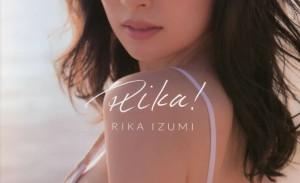 泉里香『Rika!』