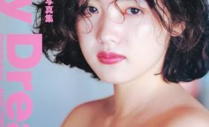 山崎真由美『熱撮』