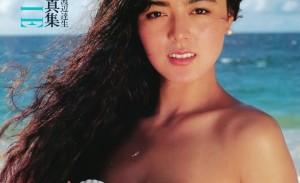 武田久美子『マイディア ステファニー』