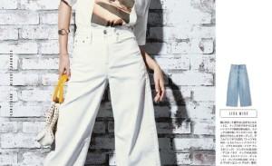 成熟款女装牛仔裤