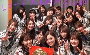 第六十届日本纪录大赏