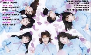 Weekly Playboy 乃木坂46特别刊