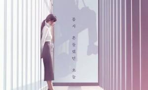 韩式海报设计