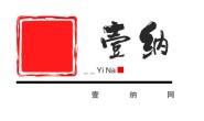 支持壹纳网 购买正版日系写真集